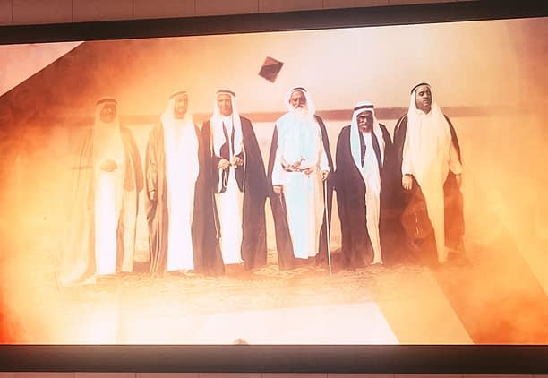 Founders of UAE Founder's Memorial in Abu Dhabi